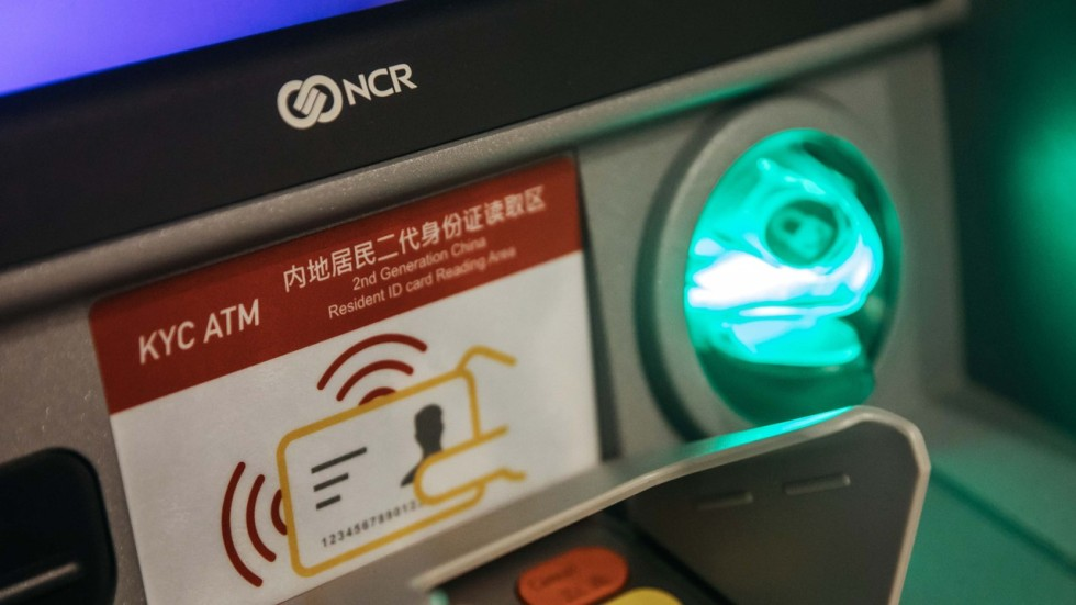 ATM Cash Withdrawals - 572640