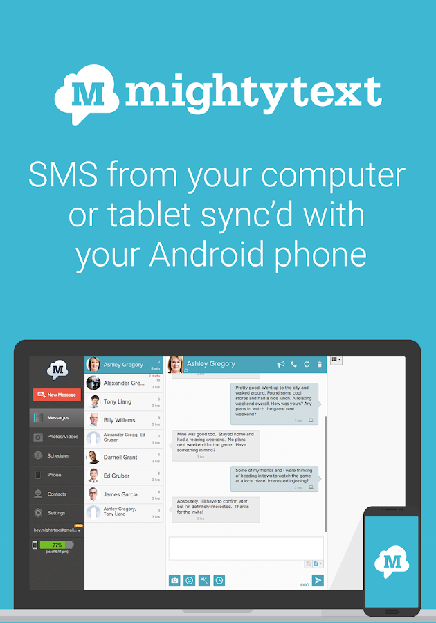 Text Messages - 260386