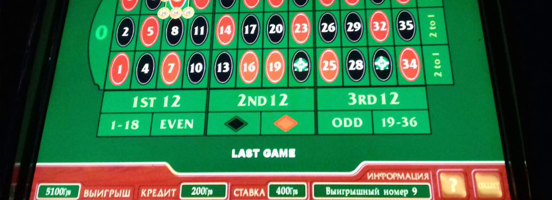 Roulette Strategy - 246154